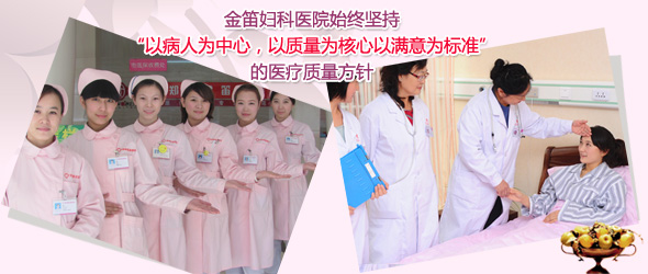 乳房纤维瘤会传染吗?